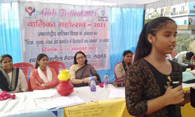 Red Brigade Girl Festival